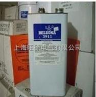 Belzona3911(底膠)修補劑