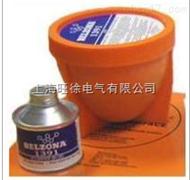 Belzona1391(陶瓷高溫金屬涂層)修補劑