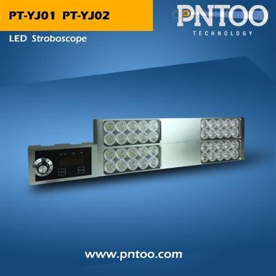 品拓PT-YJ02高频高亮卷烟缺陷检测LED频闪仪厂家