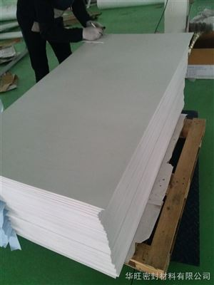 特氟龙海工项目聚四氟乙烯板