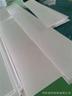 樓梯踏步聚四氟乙烯板,5厚聚四氟乙烯板廠家價格