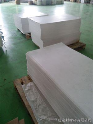 5厚乙烯四氟板報價,5mm厚聚四氟乙烯板一平米價格