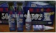 禹王502胶水 瞬间胶 强力胶 通用型 蓝禹王 20g