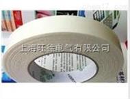泡沫胶批发2mm厚*5y长白色海绵双面胶 强力普通泡棉双面胶带