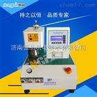 HP-NPD1600Q智能型耐破度儀/電子式紙板耐破度廠家