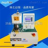 HP-NPD1600Q智能型耐破度仪/电子式纸板耐破度厂家