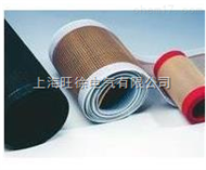 SUTE四氟输送带,F4输送带,四氟输送带,铁氟龙输送带