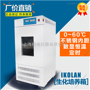 SPX-80-恒溫生化培養箱推薦