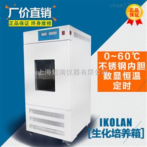 SPX-80恒温生化培养箱