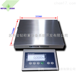 梅特勒托利多工業秤ICS-465K電子計數秤工業案秤