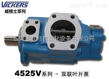 伊顿叶片泵上海经销banshichu现货