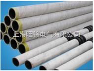 SUTE礦廠電爐用石棉橡膠管