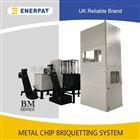 BM1090江苏厂家专业生产碳钢屑压饼机