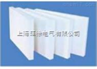 SUTE锆铝纤维毡、板