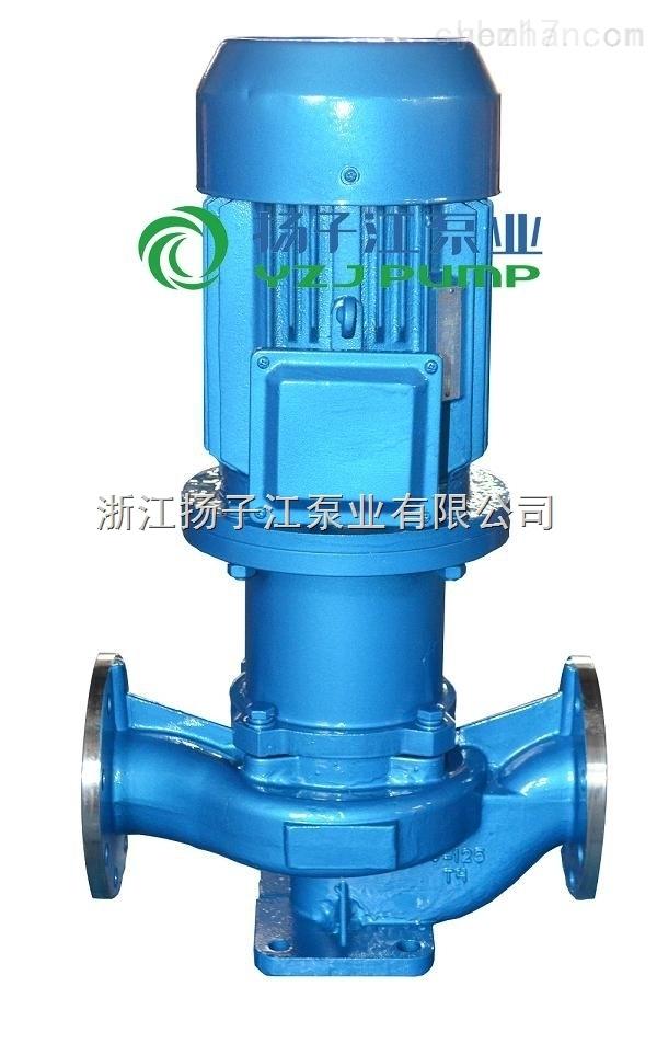 磁力泵:CQB-L防爆立式磁力管道泵,化工流程泵