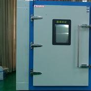 山东步入式快速温变试验箱