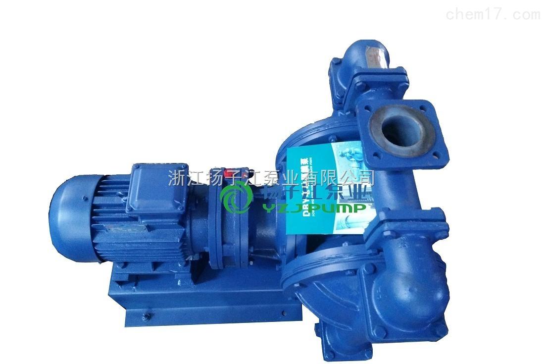 专业生产衬氟防爆电动隔膜泵DBY型(衬F46,配防爆电机