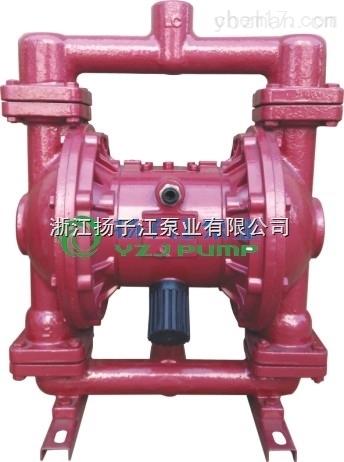 QBY3型增强聚丙稀气动双隔膜泵,输送颗粒泵,泥浆泵,杂质泵