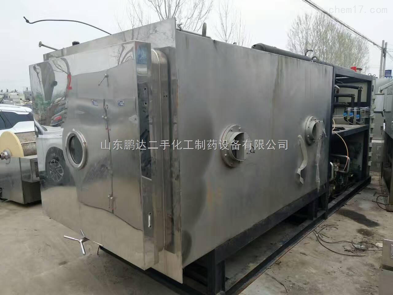 阳江出售二手冻干机