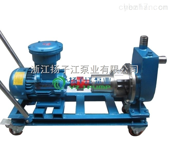 移动式不锈钢自吸泵_不锈钢自吸酒泵,防爆型不锈酒泵