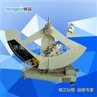 HP-ZSE1000纸张撕裂强度测试仪/如何检测纸张抗撕裂强度报价
