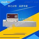 HP-BLD济南恒品供应橡皮膏剥离强度试验机