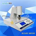 HP-WB-3Y反射光度计/白度仪/白度计/面粉白度测试仪