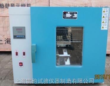 101-3ab-电热干燥箱,烘箱上海供货