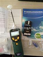 华瑞voc检测仪PGM-7300基本检测型号