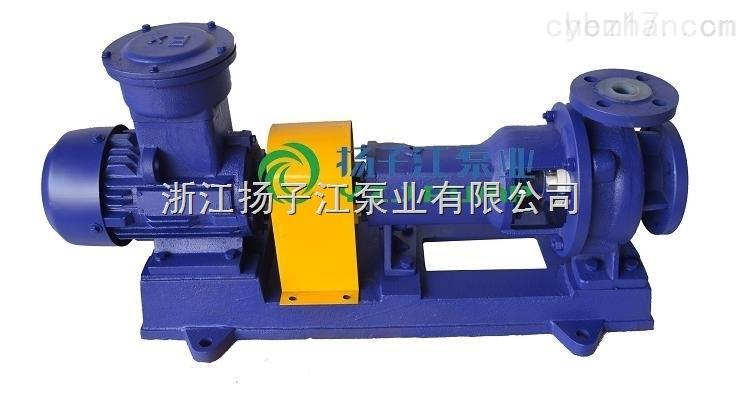 IHF型氟塑料化工泵,硫酸泵,盐酸泵,硝酸泵,醋酸泵,氢氟酸泵,王水泵,强碱泵