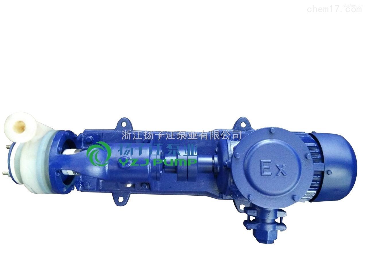 FSB型防爆氟塑料合金泵|氟塑料合金离心泵酸泵、碱泵、盐泵、强氧化剂泵