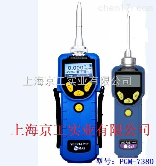 华瑞VOCRAE 3000 IAQ快速检测仪