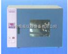 YHG-Ⅱ远红外干燥箱
