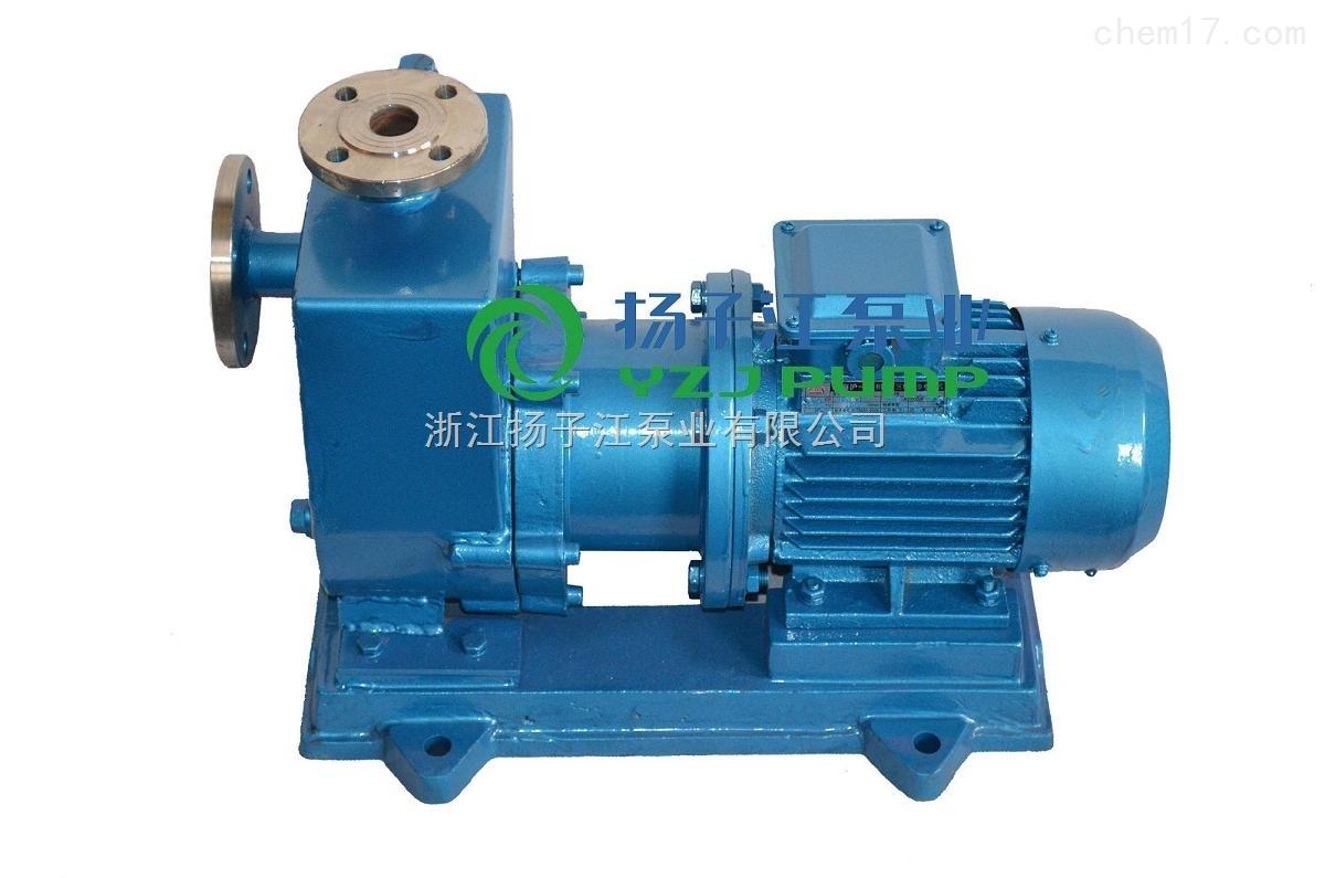 ZCQ系列不锈钢防爆自吸式磁力泵,溶剂泵,化工泵,耐腐蚀酸碱泵