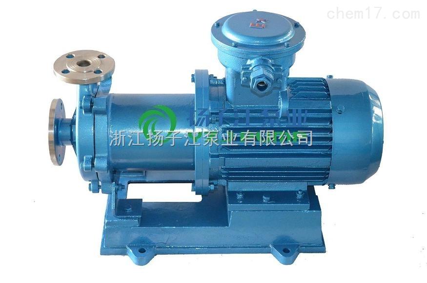 磁力泵:CQB型防爆磁力泵,磁力化工泵,易燃易爆剧毒贵重液体输送磁力泵
