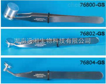EMS样品座镊子76800 样品座镊子76802 ESM电镜镊子