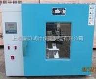 202-1A电热恒温干燥箱,恒温干燥箱价格