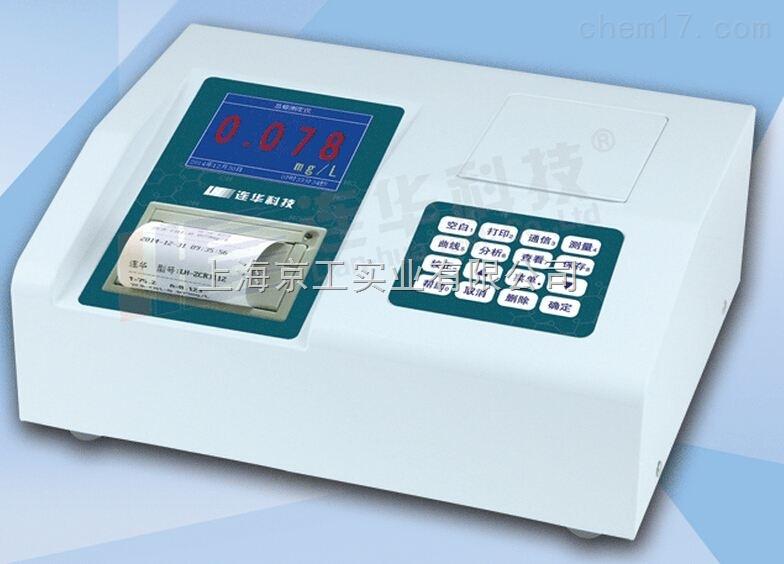 重金属总铬测定仪LH-ZCR3H