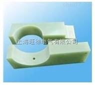 HGW2372.4环氧玻璃布零件