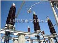 66kV-110 kV瓷套式戶外終端