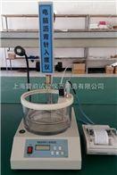SZR-3沥青针入度仪,电脑沥青针入度仪
