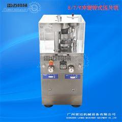 小型旋转式压片机,西药片剂专用压片机