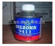 belzona9411(脱膜剂)修补剂