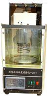 SYD-0620沥青动力粘度测定仪(真空减压毛细管法)