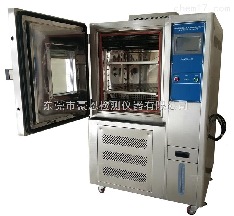 电脑控制高低温测试仪