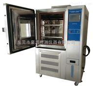 智能温湿度试验箱