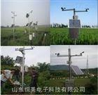 農業氣象站