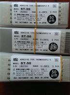 RKC ST-50熱電偶進口日本RKC微型熱電偶ST-50感溫線,現貨供應