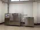 全自动混凝土硫酸盐干湿循环试验机