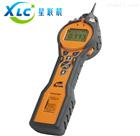 手持式VOC气体检测仪/便携式PID检测仪PhoCheck Tiger